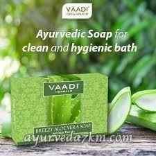 Мыло Алоэ Вера (Aloe vera Soap Vaadi) 75г