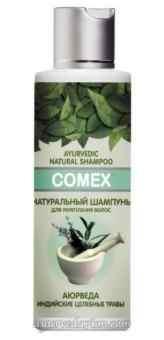 Аюрведический шампунь из индийских трав Comex 150 мл