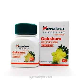 Гокшура (Gokshura Himalaya ) Хималая 60 таб