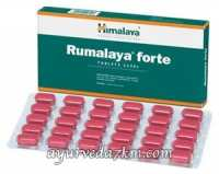 Румалая Форте 60 таб -Rumalaya forte Himalaya