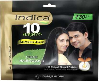 Натуральная Краска для волос Черная Индика / Indica easy hair color Black 1  40 мл (до 11-2019)