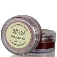Бальзам для губ Грейпфрут Кхади Herbal Lip Balm GRAPEFRUIT Khadi 10 гр