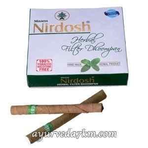 Нирдошь Сигареты № 20 шт NIRDOSH Cigarette
