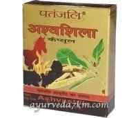 Ашвашила Ashwashila, Patanjali Энергетический тоник для мужчин. 20 капсул.