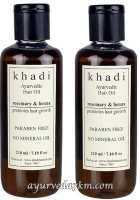 Травяное Масло для волос Розмарин и хна  210 мл Кхади Herbal hair Oil Rosemary henna 210 ml Khadi