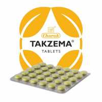 Такзема Чарак Фарма,Takzema Charak Pharma 30 таб